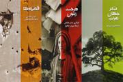 نشر مجموعة أدبية من العالم العربي في إيران وعرضها بأسواق الكتاب