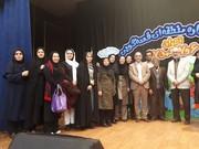 درخشش کتابداران استان سمنان در جشنواره منطقه ای قصه گویی