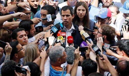 استرالیا هم درباره مادورو اعلام موضع کرد
