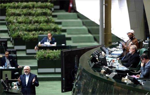 صحن علنی مجلس شورای اسلامی با حضور وزیر امور خارجه