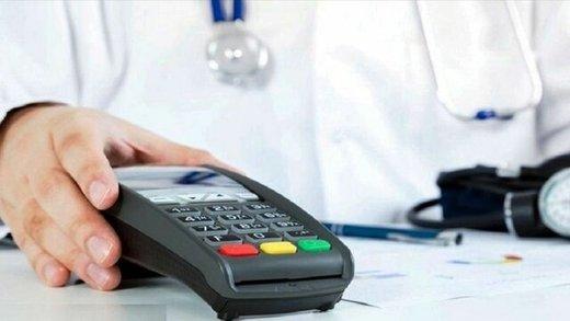 تکلیف مالیات علیالحساب پزشکان مشخص شد