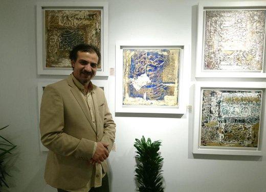 جواد صادقی: ذاتا انزوا طلبیم