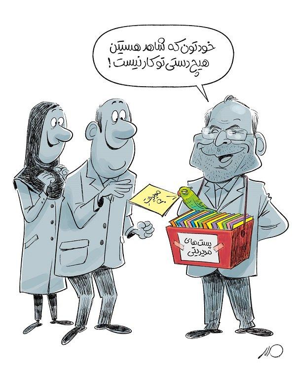 مدیریت قالیباف در شهرداری