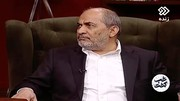 فیلم | از نمره صفر رفیقدوست برای احمدینژاد تا حمایت از حقوق ۱۹ میلیونی مسئولان