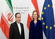 Israel's policies cause instability in region: Deputy FM