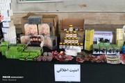 تصاویر | بازداشت ۳۰۰ مواد فروش درشوش، مولوی و هرندی