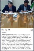 رئیس کل بانک مرکزی: بانک ایران و سوری در دمشق تاسیس میشود