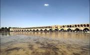 شادی اصفهانیها از زنده شدن زاینده رود