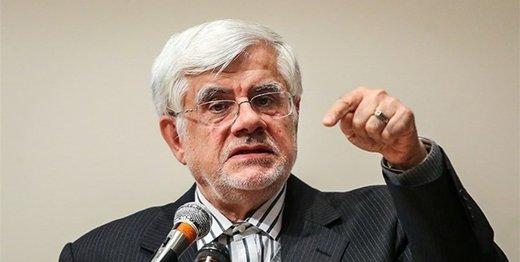 نامه عارف به لاریجانی درباره وقوع اتفاقات جنجالی در مجلس به علت دیدار با رئیس دولت اصلاحات