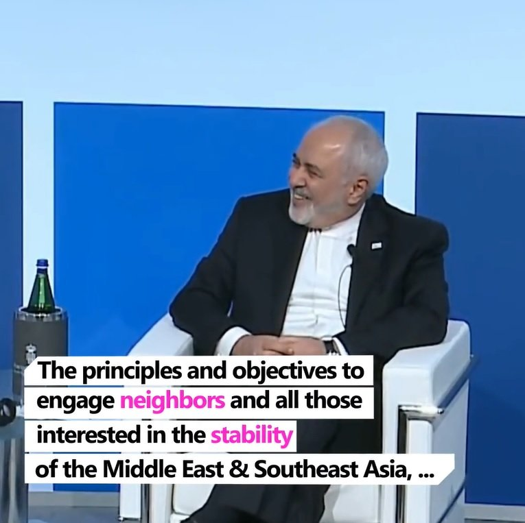 The principles and objectives to engage neighbors,  as stated by Iran's Foreign Minister