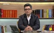 فیلم | واکنش جالب رشیدپور به ماجرای صف کشیدن مورینیو و زیدان برای مربیگری تیم ملی!
