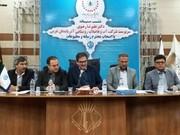 همزمان با چهلّمین سال پیروزی انقلاب: تامین آب آشامیدنی سالم و بهداشتی برای ۴۰ روستای دیگر آذربایجانغربی