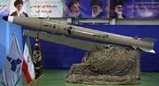 گزارش اسپوتنیک از نمایش موشکهای ایرانی در مصلای تهران