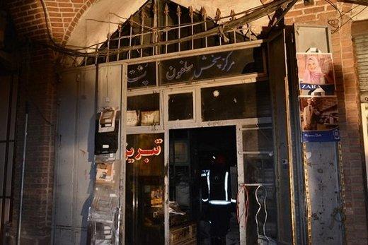 آتشسوزی در بازار تبریز/ حریق با تلاش آتشنشانان مهار شد