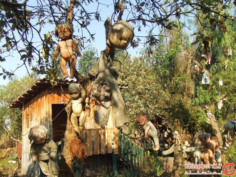 جزیره عروسکها (The Island of the Dolls)