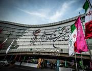 برگزاری جشنواره فیلم فجر چقدر آب میخورد؟