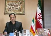 نمایشگاه بزرگ کتب و نرم افزارهای قرآنی در چهارمحال و بختیاری برگزار میشود