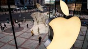 اتهام علیه مهندس چینی اپل به جرم سرقت اسرار فناوری خودران