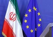 سازوکار مالی اروپا-ایران رسما راهاندازی شد/ بیانیه ۳ کشور اروپایی
