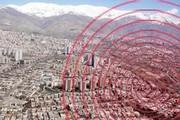 آخرین جزییات از زلزله گیوی در استان اردبیل