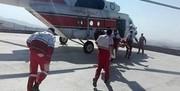 ناپدید شدن  ۱۵ نفر در ارتفاعات زردکوه بختیاری