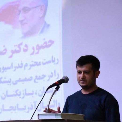 افتتاح «مال» برای فروش البسه خارجی در سال حمایت از کالای ایرانی!