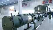 خروج آمریکا از پیمان منـع مـوشکهای هستـهای