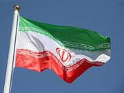 عکس | اهتزاز بزرگترین پرچم ایران در باغ موزه دفاع مقدس