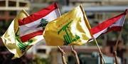 حزبالله لبنان وزارتخانه گرفت؛ مقام آمریکایی هشدار داد