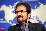 وزارت امور خارجه قهرمانی قطر را تبریک گفت
