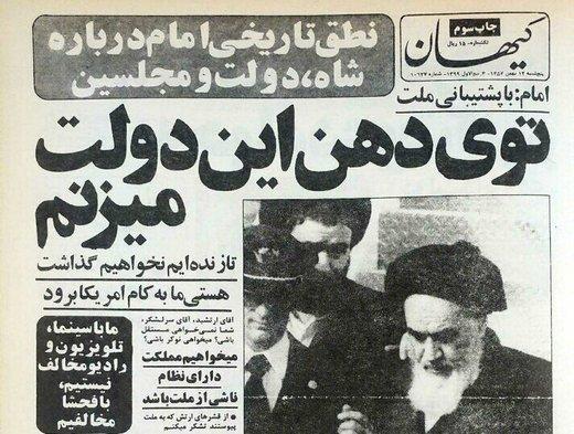 روایت مهماندار هواپیمای حامل امام از روز بازگشت به ایران