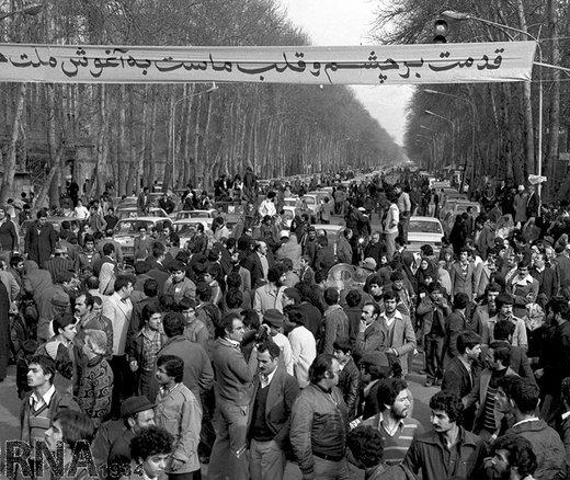 12 بهمن 1357؛ بازگشت حضرت امام خمینی (ره) به ایران