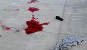 شهید وخمسة جرحی في هجوم إرهابي جنوبي إيران