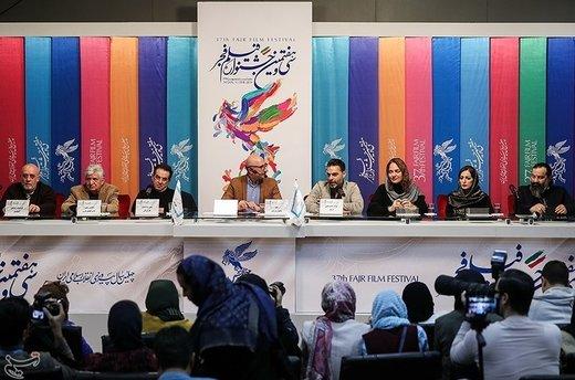 نشست خبری فیلم ناگهان درخت - سیوهفتمین جشنواره فیلم فجر