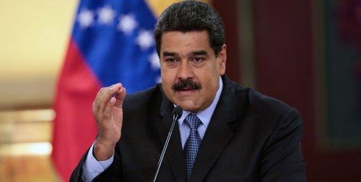 مادورو به گوایدو پیشنهاد داد