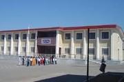 رشد ۵ برابری مدارس در سیستان و بلوچستان