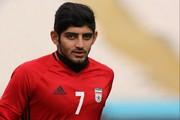 Mahdi Torabi's Goal among AFC U-23 Championship Iconic Goals