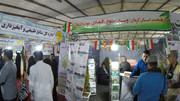 حضور اداره کل منابع طبیعی کرمان در نمایشگاه دستاوردهای انقلاب