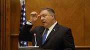 پمپئو به خبر خروجش از وزارت خارجه واکنش نشان داد