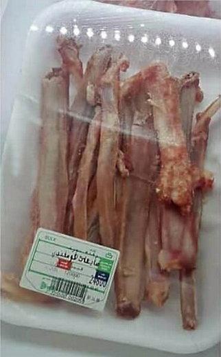 مجازات فروشگاه زنجیرهای که استخوان گوسفند را بستهبندی کرده بود و میفروخت
