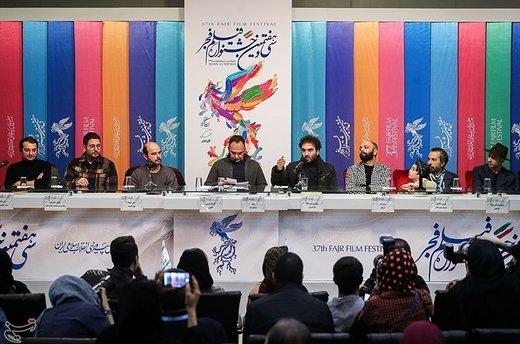 نشست خبری فیلم مسخرهباز - سیوهفتمین جشنواره فیلم فجر