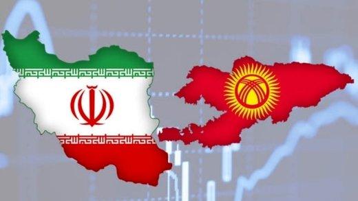 Iran, Kyrgyzstan sign FTZ trade treaty