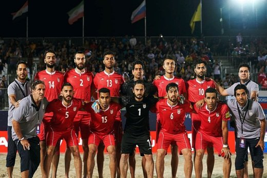 Iran beach soccer team 2nd in world ranking