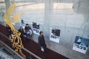 آمار فیلمهای متقاضی جشنواره فجر اعلام شد/۱۱۵اثر متقاضی حضور در سیوهشتمین جشنواره فجر