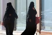 اپلیکیشن جدیدی که مانع از فرار زنان عربستانی میشود!