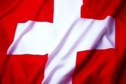 مخالفت سوئیس با انتقال سفارت خود به قدس اشغالی