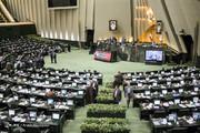 رای ٩٨درصدی فراکسیون امید به وزیر پیشنهادی بهداشت