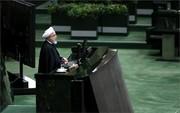 تصاویر | حال و هوای مجلس در روز حضور روحانی و دفاع از وزیر پیشنهادی بهداشت
