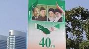 عکس | تبریک ۴۰ سالگی انقلاب به سبک مردم پاکستان