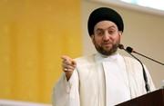 عمار حکیم هم به اظهارات ترامپ علیه ایران واکنش نشان داد